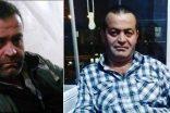 Sanayi Esnaflarından Yaşar Gümüş (42) Hayatını Kaybetti..